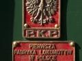 bialowieza_podlasie__dsc8063